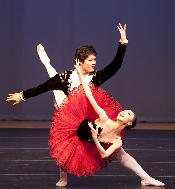 American International Ballet Competition