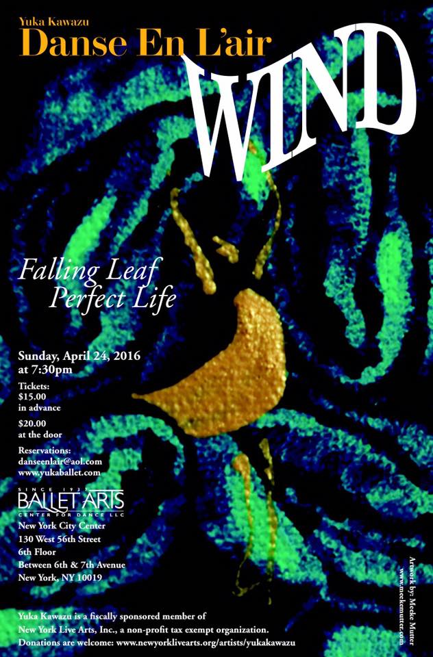 Danse En L'air presents Wind