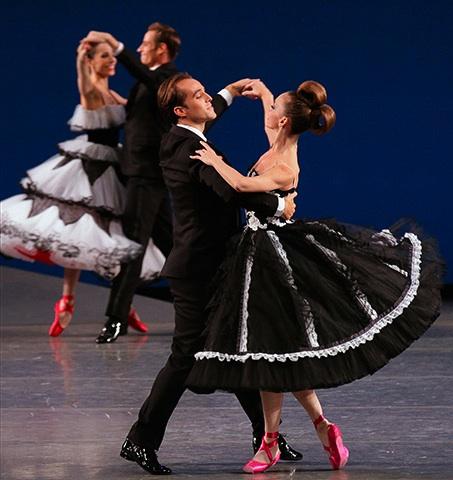 New York City Ballet's annual Fall Gala