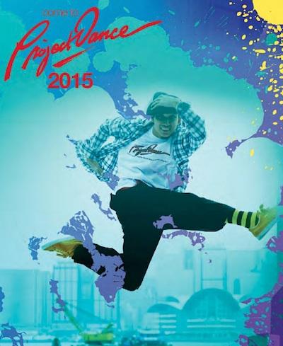 Project Dance Greenville 2015