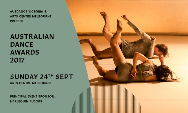 Australian dance industry awards