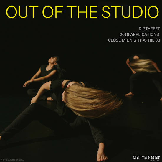 Out of the Studio 2018
