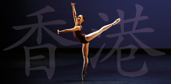 2018 Hong Kong Genée ballet competition