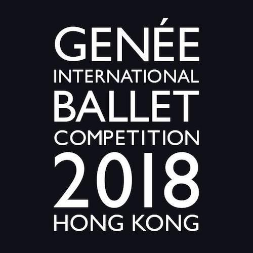 2018 Genée Hong Kong