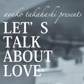 Ayako Takahashi plans dance benefit concert
