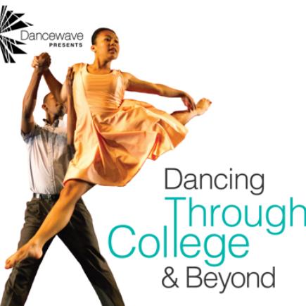 Dancewave hosts 2017 Dancing Through College & Beyond