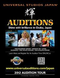 Dance Auditions Universal Studios Japan
